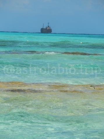 Mar de Sete Cores